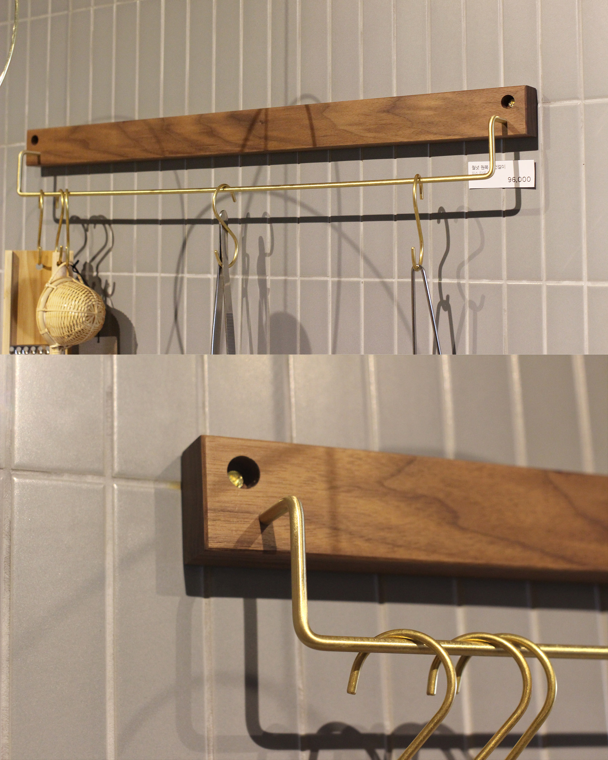 Towel rack_walnut wood