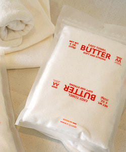 Easy towel butter